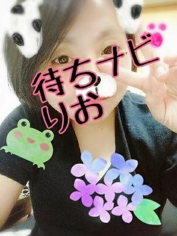 「お久しぶりです!」06/19(06/19) 14:10 | りおの写メ・風俗動画