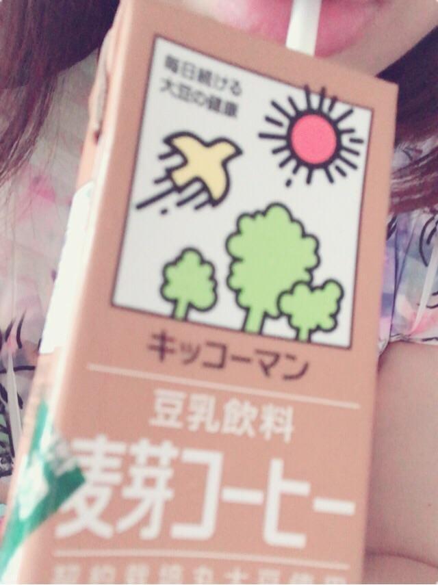 「麦芽!!」06/19(06/19) 17:04 | しゃぶりの写メ・風俗動画