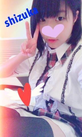 「出勤予定と!」06/19(06/19) 18:12 | シズカの写メ・風俗動画
