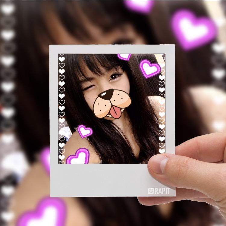 「nちゃんにやっと会えるよ〜❣️」06/19(06/19) 18:34 | 中条れいかの写メ・風俗動画
