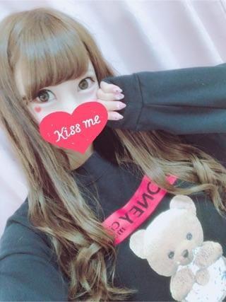 「♡ 勘違い*。」06/19(06/19) 19:29 | まりなの写メ・風俗動画
