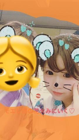 「はじまるよ〜〜❤︎」06/19(06/19) 20:11   さえ ミューズの写メ・風俗動画