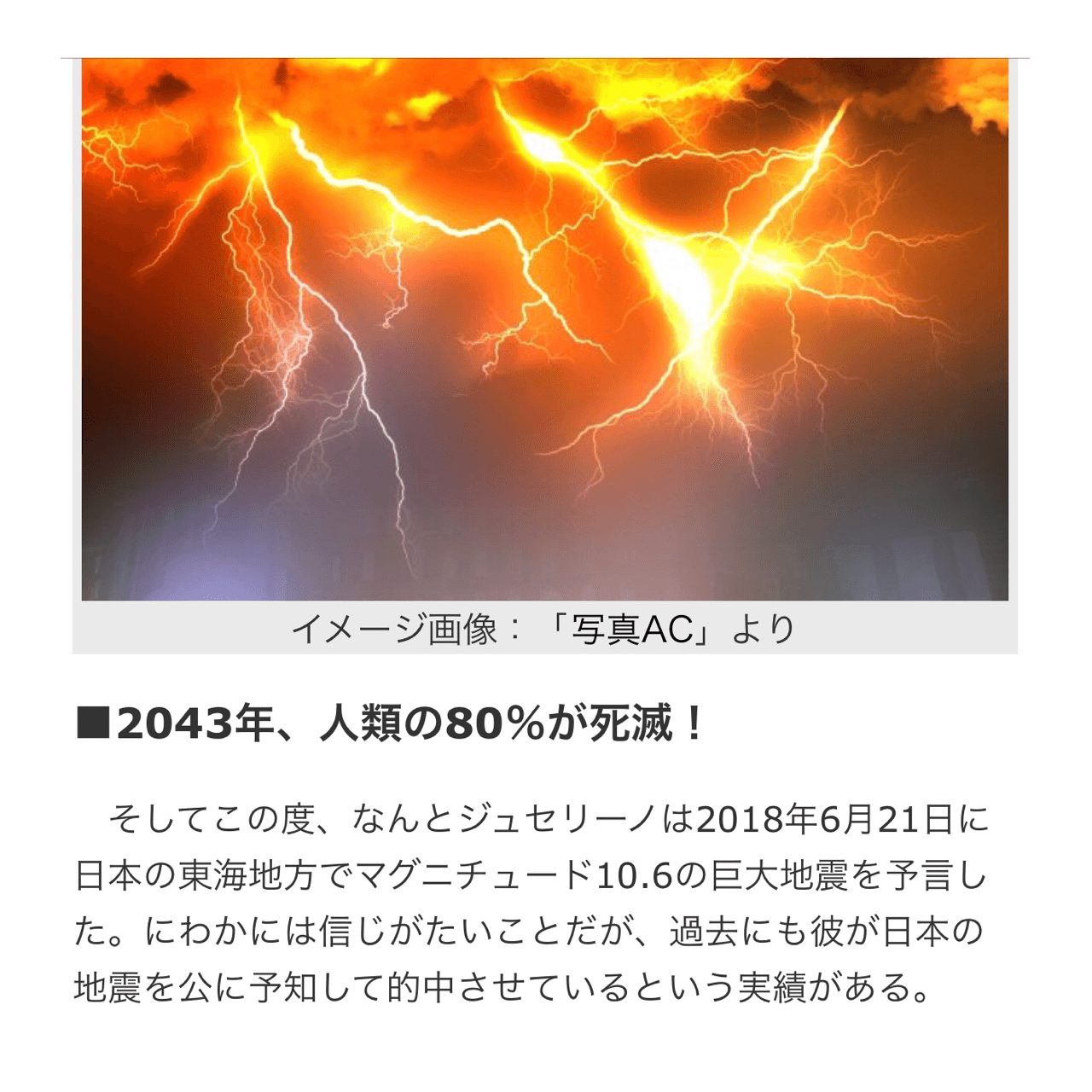 「Suzu♡」06/19(06/19) 21:14 | すずの写メ・風俗動画