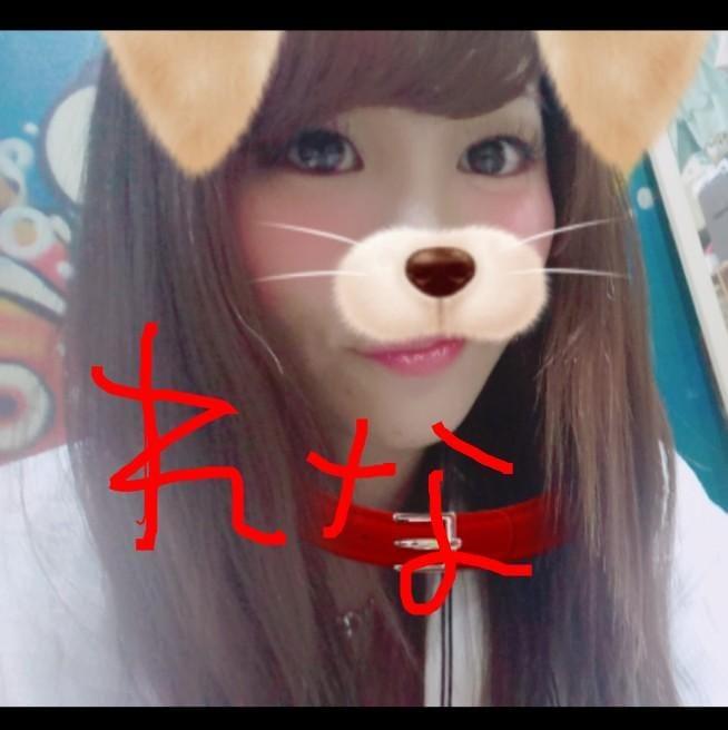「緊急しゅっきん☆」06/19(06/19) 21:24 | れなの写メ・風俗動画