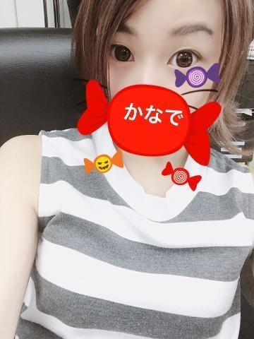 「かなでだよー!」06/20(06/20) 01:11 | 奏(かなで)の写メ・風俗動画