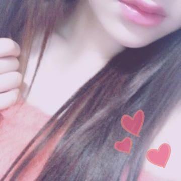 「お礼です」06/20(06/20) 01:13   みづきの写メ・風俗動画