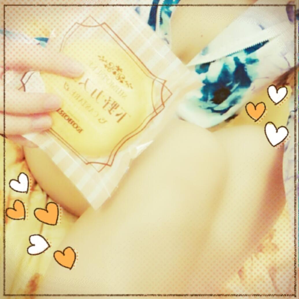 「おれい♡」06/20(06/20) 01:27   りなの写メ・風俗動画