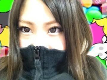 「おはようございます(*^^*)」06/20(06/20) 06:11 | しぃの写メ・風俗動画