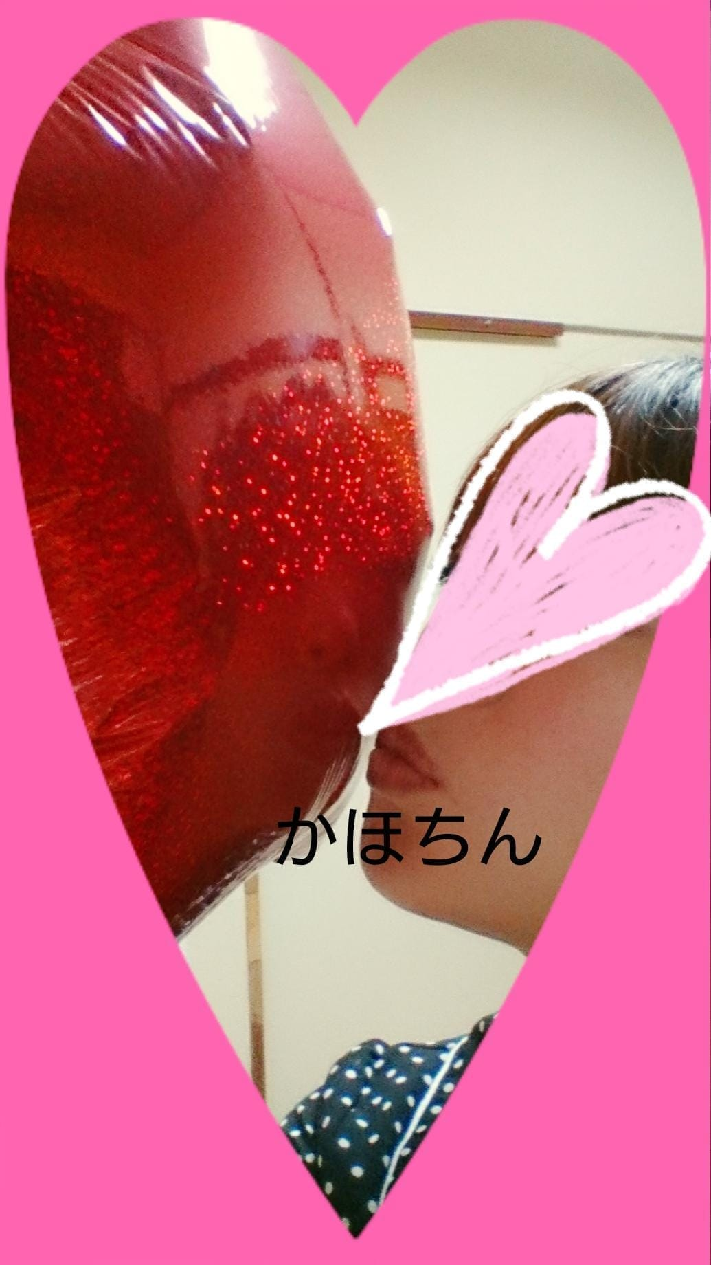 「いま」06/20(06/20) 09:40 | かほの写メ・風俗動画