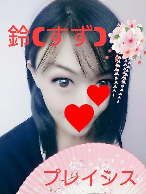 「こんにちは」06/20(06/20) 10:05 | 鈴【スズ】の写メ・風俗動画