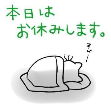 「ありがとう♪」06/20(06/20) 12:00 | 美月 あかりの写メ・風俗動画