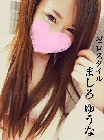「予約〜」06/20(06/20) 12:45 | ましろゆうなの写メ・風俗動画