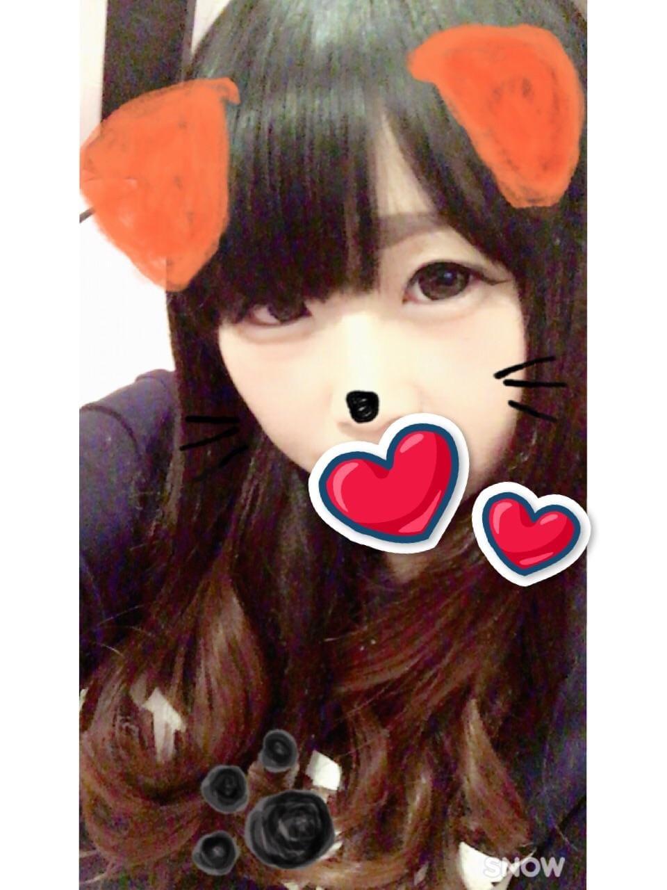 「お礼♡」06/20(06/20) 15:59 | まなの写メ・風俗動画