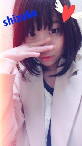 「準備♡」06/20(06/20) 16:06 | シズカの写メ・風俗動画