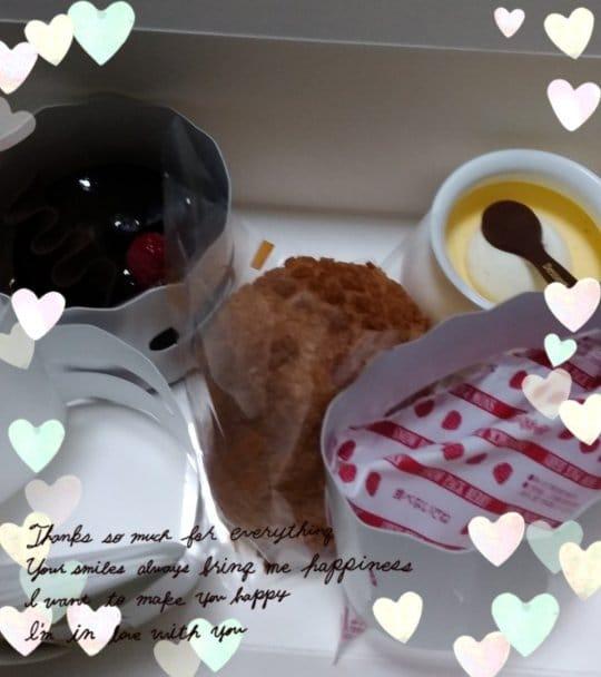 「ありがとうございました♥」06/20(06/20) 16:51 | りあの写メ・風俗動画