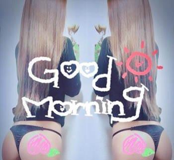 「おはよう(*˙ᵕ˙ *)」06/20(06/20) 16:58 | PG ちかの写メ・風俗動画