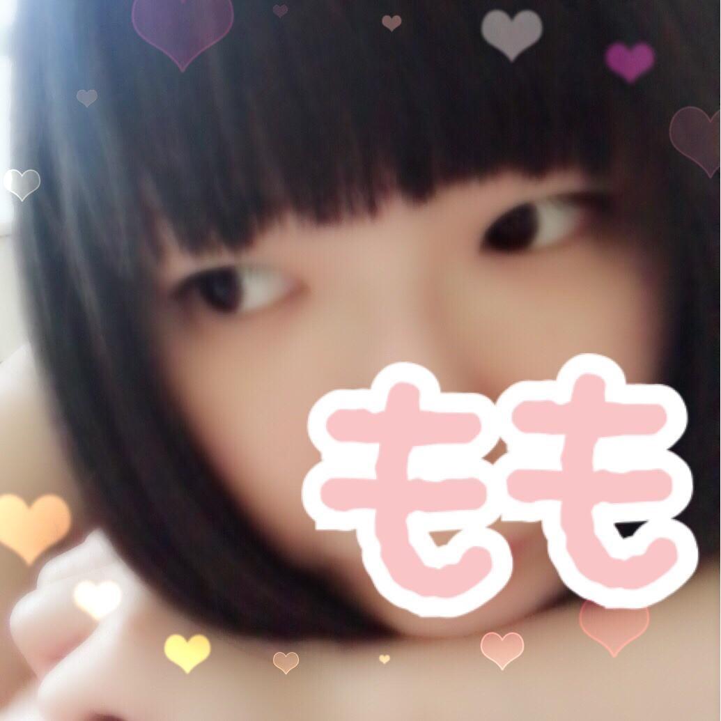 「〜駅か飯テロか〜」06/20(06/20) 17:42 | ももの写メ・風俗動画