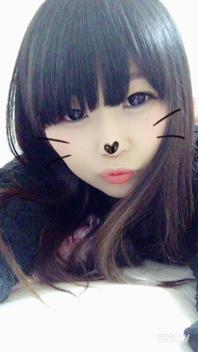 「お礼♡」06/20(06/20) 18:11 | まなの写メ・風俗動画