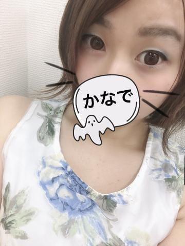 「連続出勤」06/20(06/20) 21:15 | 奏(かなで)の写メ・風俗動画
