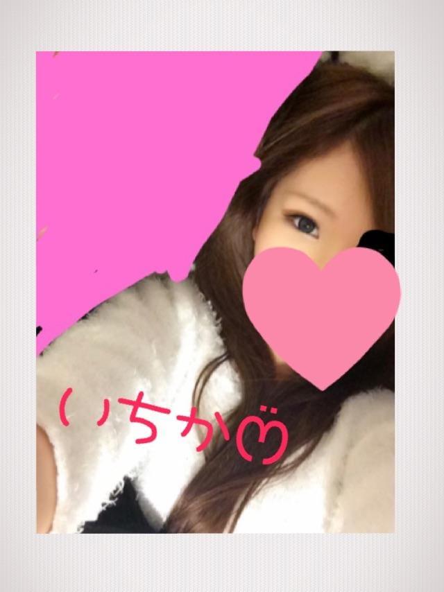 「シャングリア?」06/20(06/20) 23:07 | いちかの写メ・風俗動画