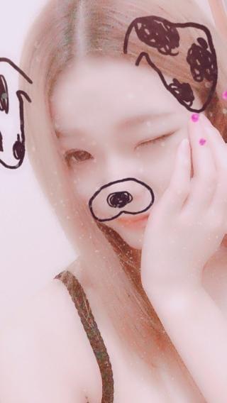 「お礼♡」06/20(06/20) 23:39 | えりなの写メ・風俗動画