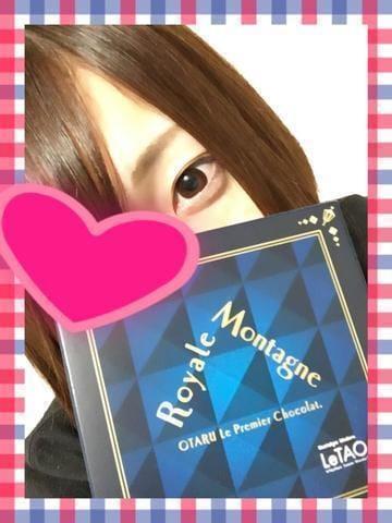 「終わりました♡」06/21(06/21) 05:08 | しずかの写メ・風俗動画