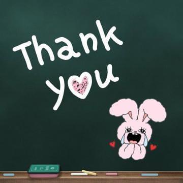 「お礼」06/21(06/21) 05:58 | つきみの写メ・風俗動画