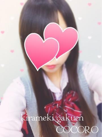 「本日出勤?」06/21(06/21) 09:46 | ☆こころ☆の写メ・風俗動画