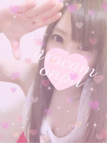 「?大切なお知らせ?」06/21(06/21) 10:37 | おんぷ ☆ONPU☆彡の写メ・風俗動画