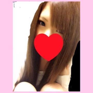 「[お題]from:開けてビックリ玉手箱さん」06/21(06/21) 10:56 | いちかの写メ・風俗動画