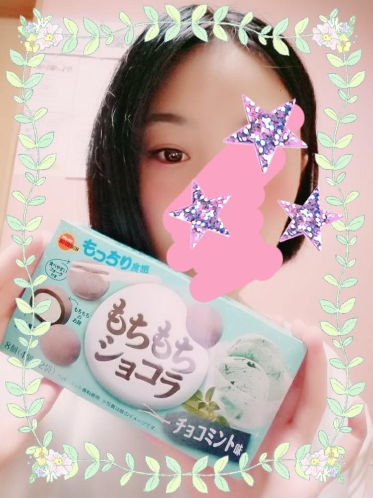 「チョコミント!」06/21(06/21) 12:19 | りりぃ☆2年生☆の写メ・風俗動画