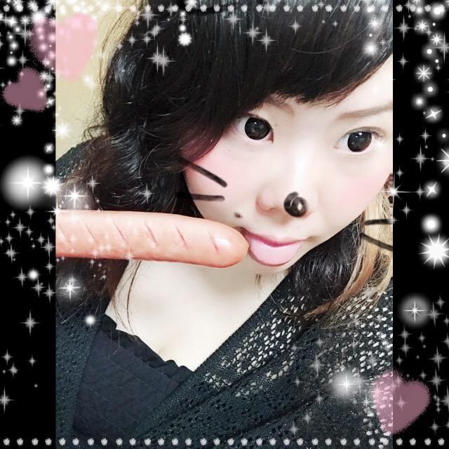 「☆こんにちは☆」06/21(06/21) 13:21 | ななの写メ・風俗動画