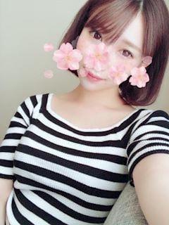 「こんにちは☆」06/21(06/21) 13:43 | さくらの写メ・風俗動画