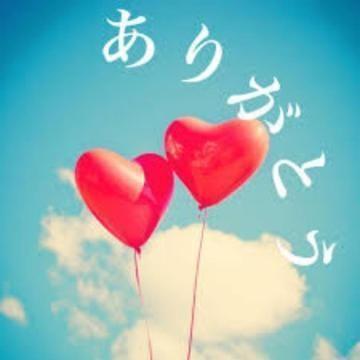 「コピアCITY ONE」06/21(06/21) 16:58   マリナの写メ・風俗動画
