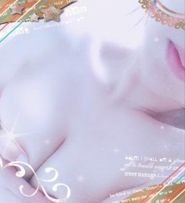 「いめさん??ありがとう?」06/21(06/21) 17:47 | めいの写メ・風俗動画