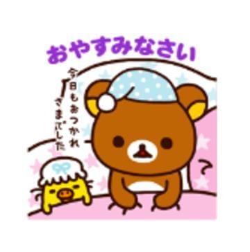 「Good night」06/21(06/21) 22:58 | 安田 真理子【隠しきれない性癖】の写メ・風俗動画