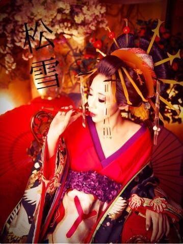 「☆彡」06/22(06/22) 00:16 | 松雪の写メ・風俗動画