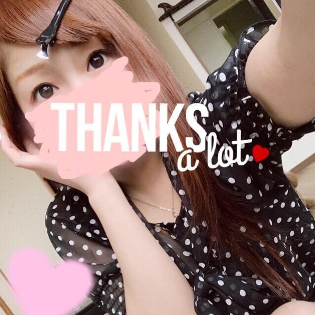 「21日のお礼です」06/22(06/22) 02:18 | ひなたの写メ・風俗動画