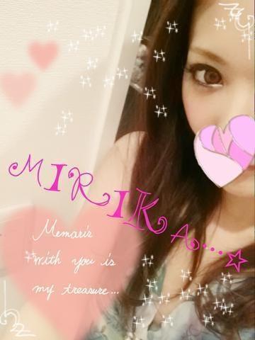 「MIRIKA」06/22(06/22) 04:15 | 美里花~ミリカの写メ・風俗動画