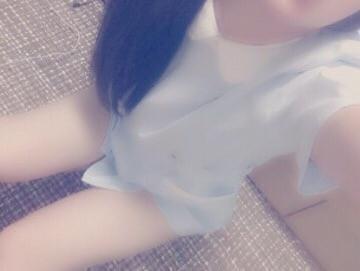 「ありがとうございましたす☀︎」06/22(06/22) 07:40   エクレアの写メ・風俗動画