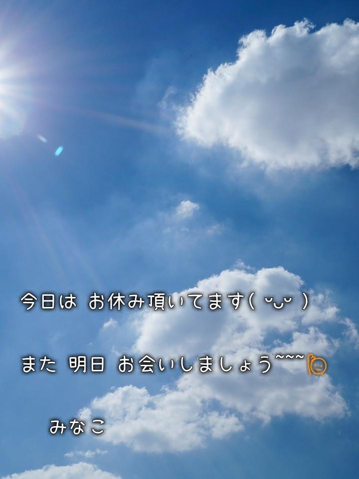 「」06/22(06/22) 08:40 | 美奈子(みなこ)の写メ・風俗動画