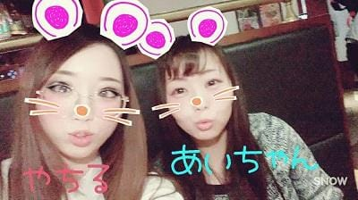 「辛☆」06/22(06/22) 09:06 | あいの写メ・風俗動画