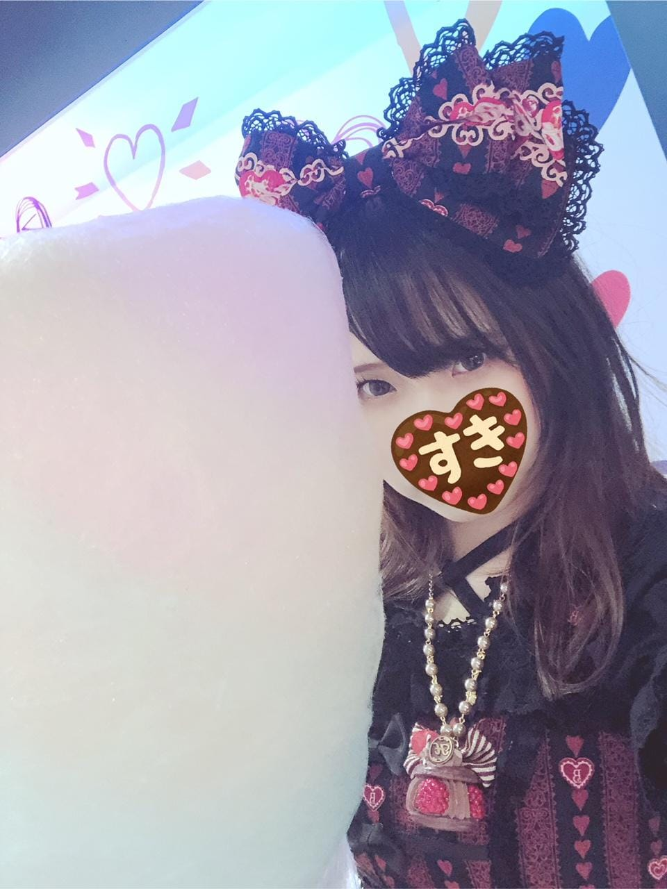 「ふわふわ〜!」06/22(06/22) 11:21 | なつなの写メ・風俗動画