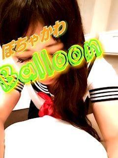 「゜:。* ゜こんにちわん゜:。* ゜.」06/22(06/22) 11:43 | なるみの写メ・風俗動画