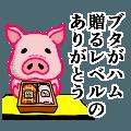 まこと 熟女の風俗最終章 町田店