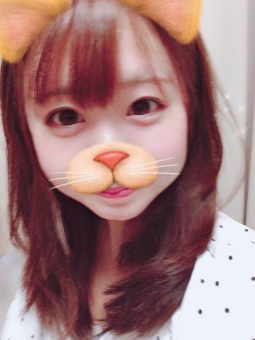 「やっほー☆☆♪」06/22(06/22) 15:01 | 石田 ゆりなの写メ・風俗動画