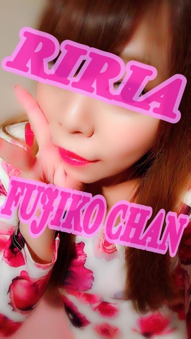 「たくさんでちゃう♡」06/22(06/22) 18:05 | りりあの写メ・風俗動画