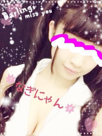 「待ってますよ~☆」06/22(06/22) 19:46   なぎの写メ・風俗動画