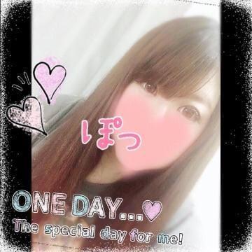 「遅くなりました!」06/22(06/22) 21:00 | 菅井 せりかの写メ・風俗動画