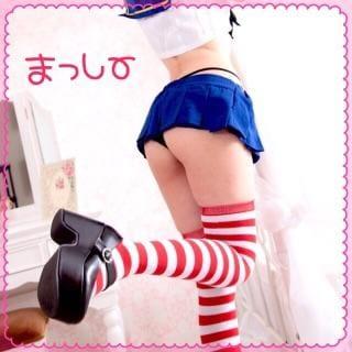 「お着替えDay(^O^)」06/22(06/22) 21:59 | 水無月ましろの写メ・風俗動画